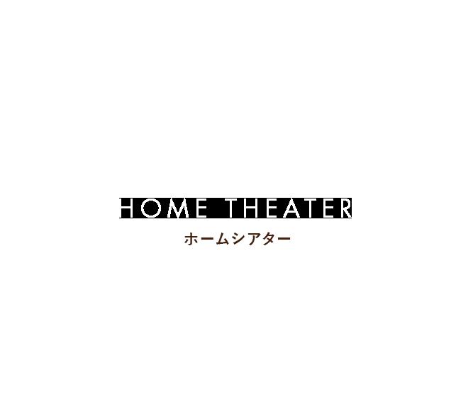 3ren_theater_bnr