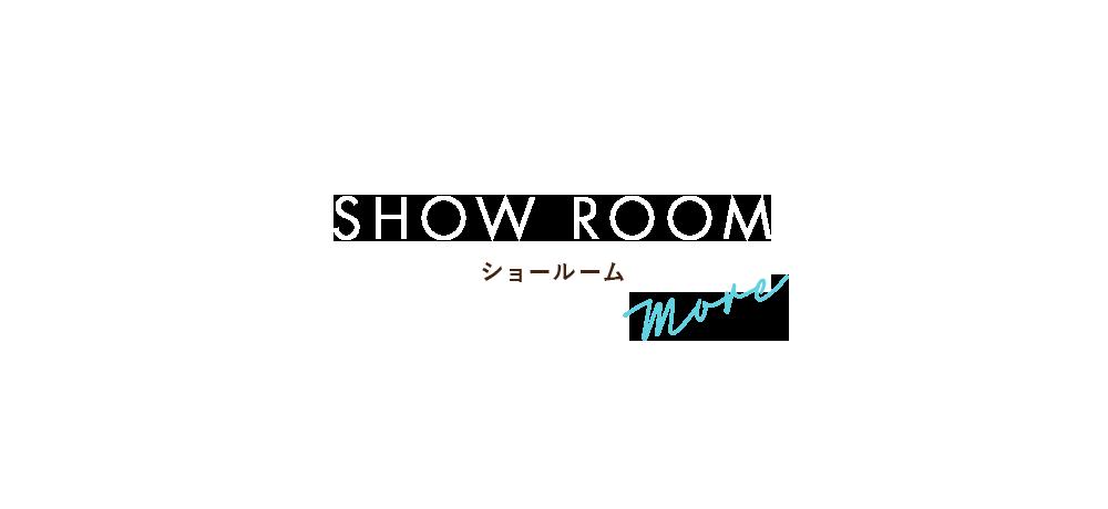 half_room_bnr