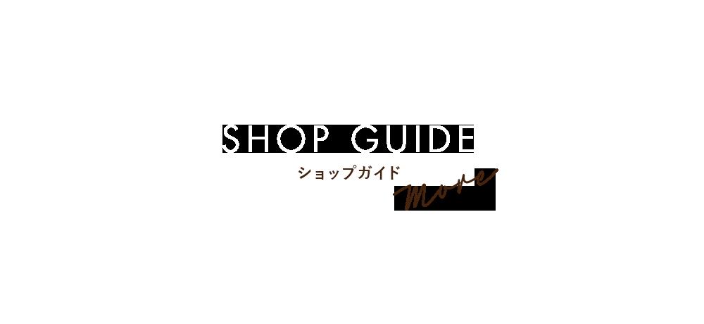 half_shop_bnr